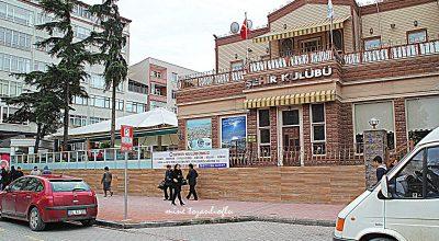 Samsun Şehir Kulübü